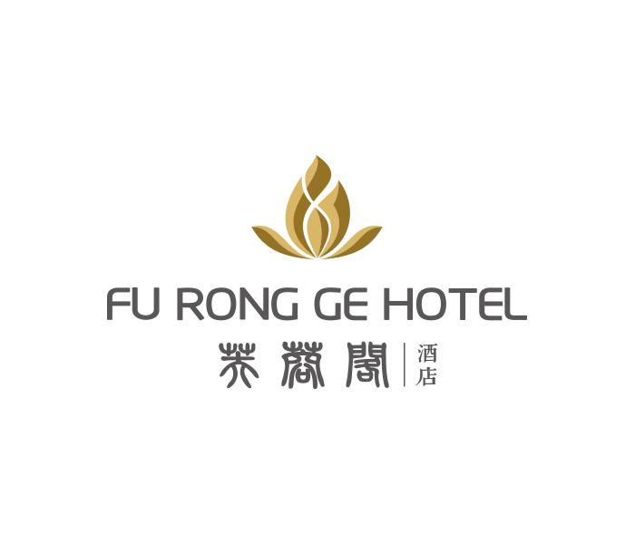 西安芙蓉阁酒店